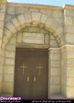 درب اصلی کلیسا