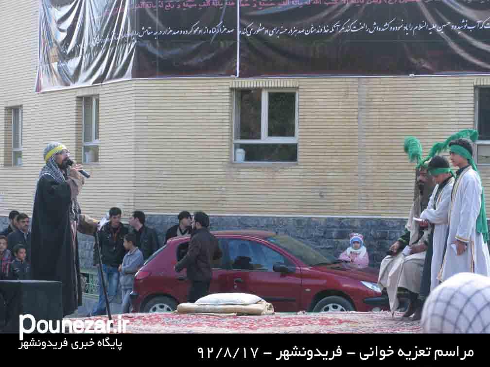 IMG 2434 گزارش تصویری از مراسم تعزیه خوانی فریدونشهر
