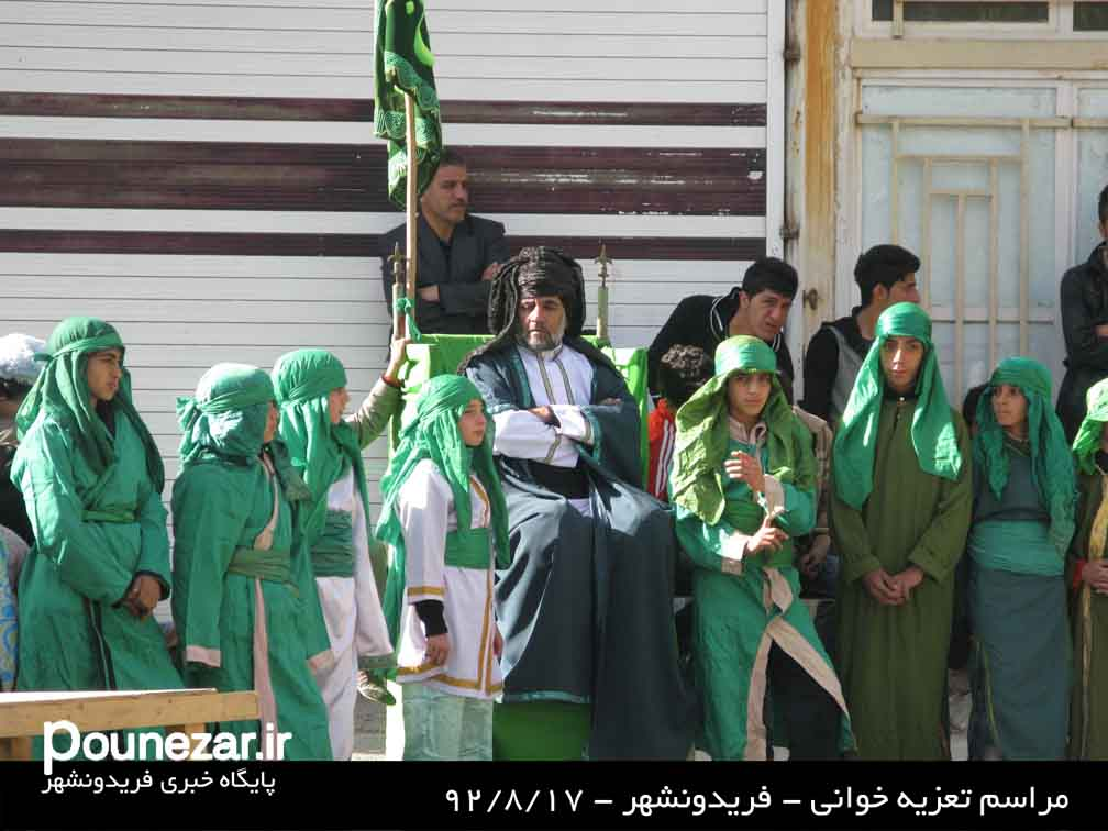 IMG 2437 گزارش تصویری از مراسم تعزیه خوانی فریدونشهر