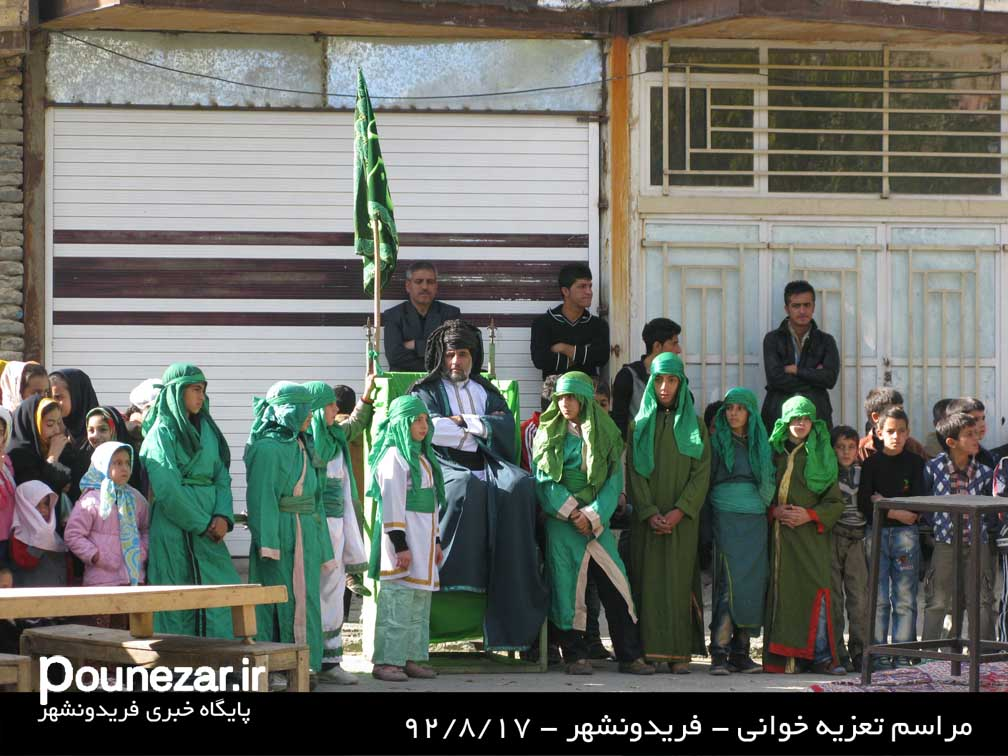 IMG 2438 گزارش تصویری از مراسم تعزیه خوانی فریدونشهر