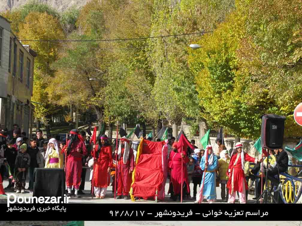 IMG 2441 گزارش تصویری از مراسم تعزیه خوانی فریدونشهر