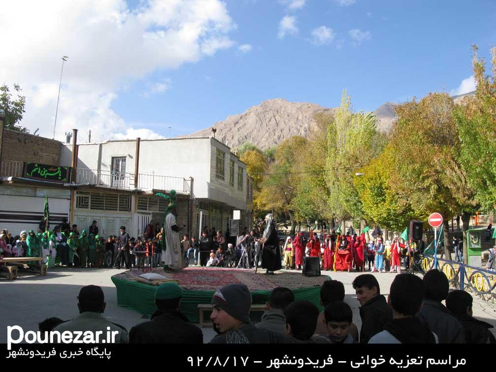IMG 2442 گزارش تصویری از مراسم تعزیه خوانی فریدونشهر