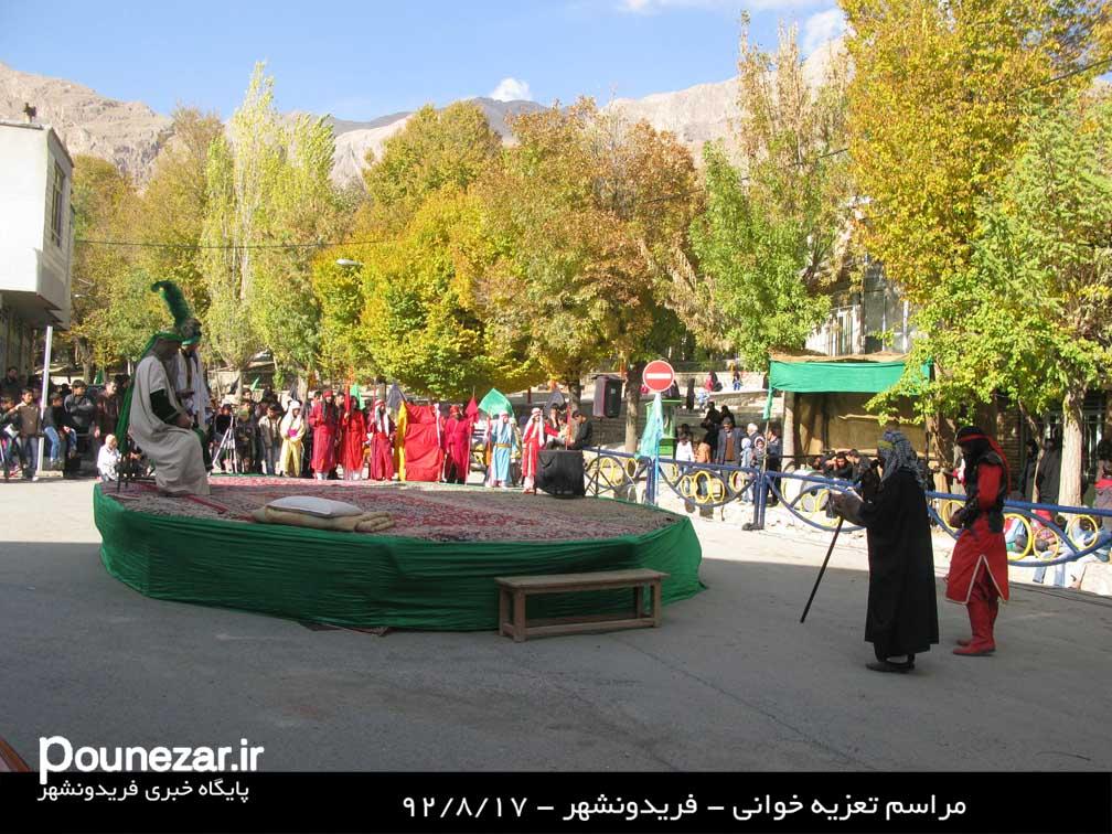 IMG 2447 گزارش تصویری از مراسم تعزیه خوانی فریدونشهر