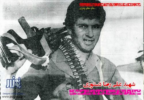 shohada fereydunshahr (2)
