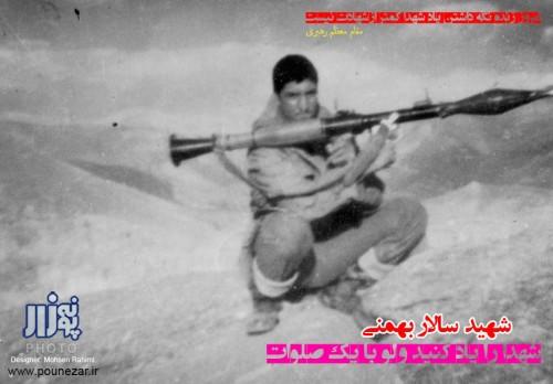 shohada fereydunshahr (20)