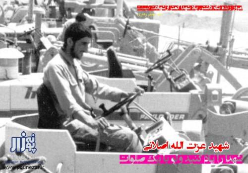 shohada fereydunshahr (4)