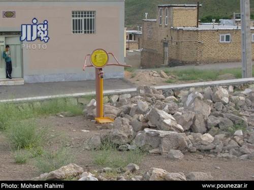 farhangian 930314 (2)