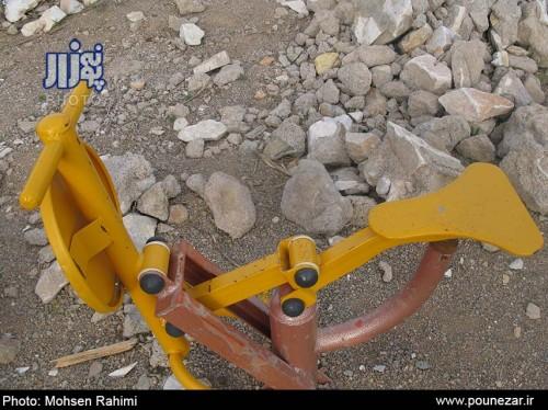 farhangian 930314 (5)