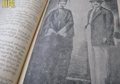 سفرنامه از فریدونشهر تا تفلیس، ۱۱۰ سال پیش/ گرفتار راهزنان در مسیر اراک