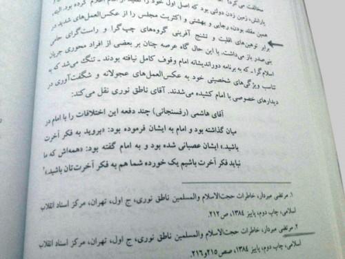 sahebnews-nf00421621-1