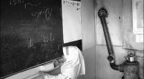 مدرسه بخاری نفتی