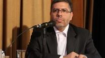 رئیس کل دادگستری استان اصفهان