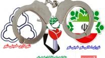 دستگیری خمینی شهر