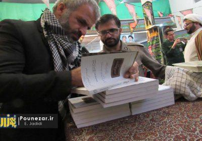 رونمایی از کتاب شهید حججی در دورافتادهترین روستای فریدونشهر/ تصاویر