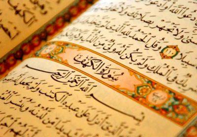 رتبه دوم قرآنی نصیب دانش اموز فریدونشهری شد