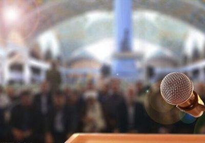 حقیقت صلح امام حسن در خطبه مکتوب نماز جمعه امروز فریدونشهر